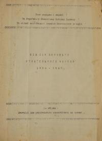 book-23632
