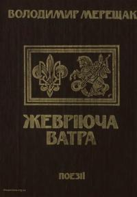 book-23633