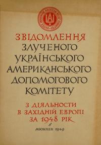 book-23636