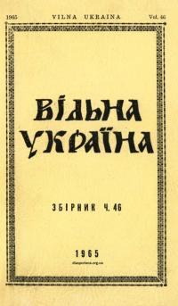 book-23651
