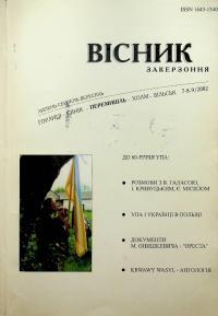 book-23653