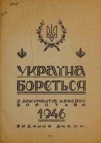 book-23656