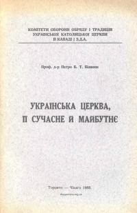 book-23657