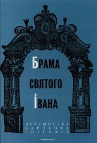 book-23659