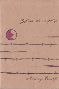 book-2366