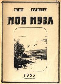 book-23660