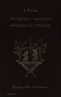 book-23661