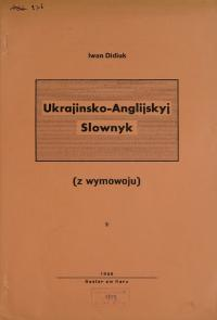 book-23662
