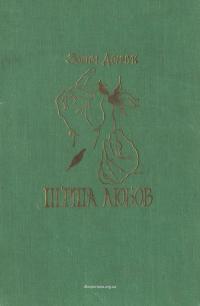 book-23664