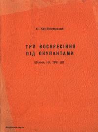 book-23665