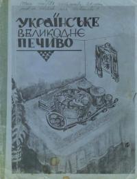 book-23666