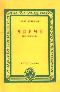 book-23669