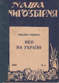 book-2367