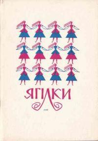 book-2368