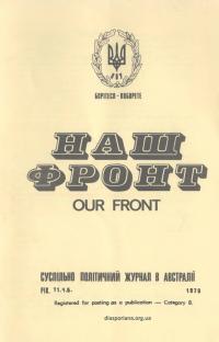 book-23680