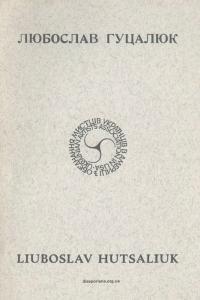 book-23681