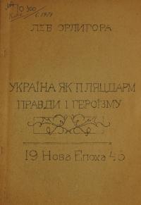 book-23684