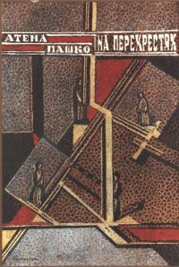 book-23685