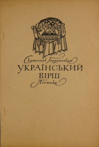 book-23687