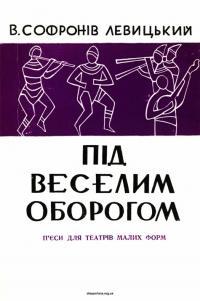book-23689