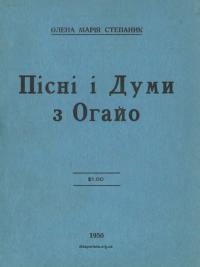 book-23690
