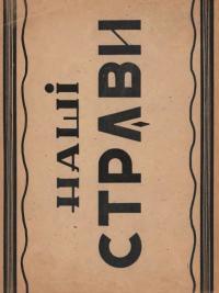 book-23691