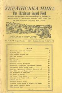 book-23701