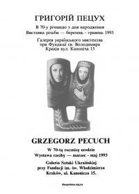 book-23707