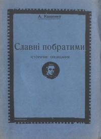 book-23708