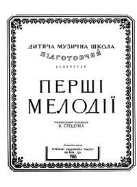 book-23710