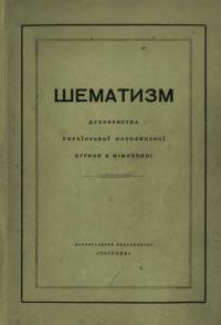 book-23725
