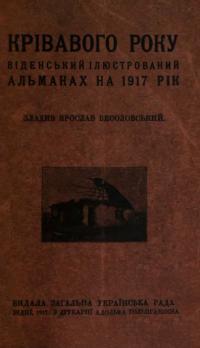 book-23729
