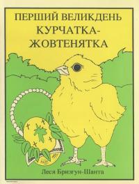 book-23733