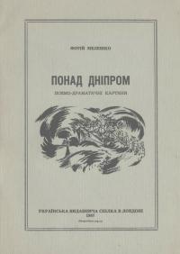 book-23735