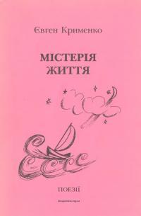 book-23736