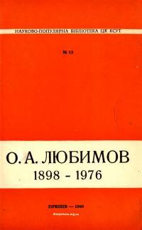 book-23738