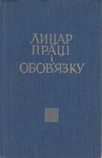 book-2375