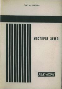 book-2377