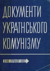 book-2378