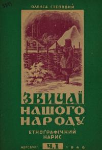 book-23780