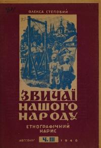 book-23781