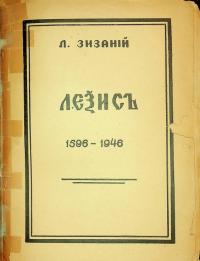 book-23785