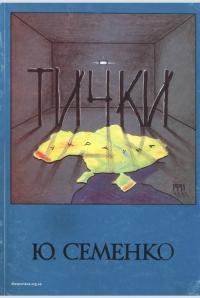 book-23789