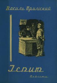 book-2380