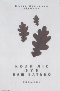 book-23807