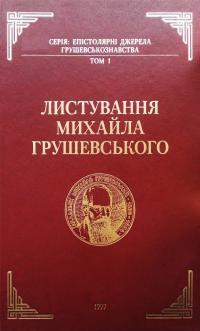 book-23808
