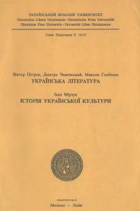 book-23809