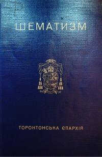 book-23811