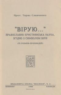 book-23814