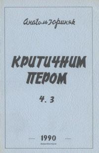 book-23816